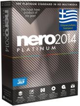 nero platinum 2014 gr photo