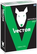 vector antivirus 2016 3 users 1 year base box photo