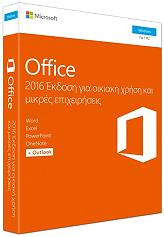 microsoft office home and business 2016 win greek p2 photo
