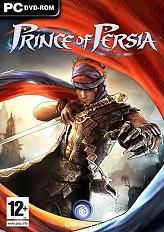 prince of persia photo