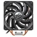 alpenfoehn brocken eco cpu cooler 120mm extra photo 1