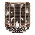 noctua nh d9l cpu cooler 92mm extra photo 1