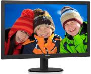 othoni philips 240v5qdsb 00 238 led full hd black photo