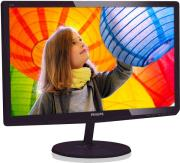 othoni philips 247e6qdad 00 236 led full hd with speakers black photo