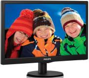 othoni philips 203v5lsb26 195 led black photo