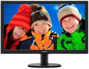 othoni philips 243v5lsb 236 led full hd black photo