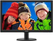 othoni philips 223v5lhsb 215 led full hd black photo