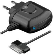 goobay 42618 wall charger for samsung galaxy tab 2100mah photo