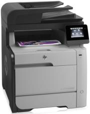 polymixanima hp laserjet pro color m476nw cf385a wifi photo