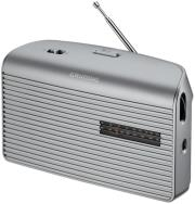 grundig music 60 portable radio silver photo