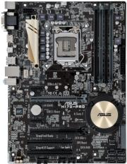 mitriki asus h170 pro retail photo