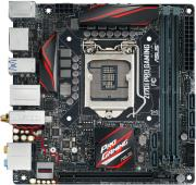 mitriki asus z170i pro gaming retail photo