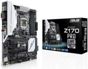 mitriki asus z170 pro retail photo