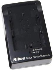 nikon mh 18a quick charger for en el3 en el3a en el3e batteries photo