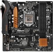 mitriki asrock b150m pro4 retail photo