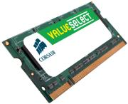 ram corsair cm3x2gsd1066 2gb so dimm ddr3 value select pc3 8500 photo