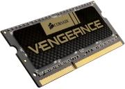 ram corsair cmsx4gx3m1a1600c9 vengeance so dimm 4gb pc3 12800 photo