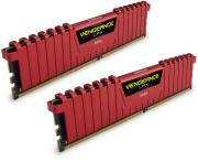 ram corsair cmk16gx4m2a2400c14r vengeance lpx red 16gb 2x8gb ddr4 2400mhz dual kit photo