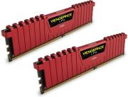 ram corsair cmk16gx4m2a2133c13r vengeance lpx red 16gb 2x8gb ddr4 2133mhz dual kit photo