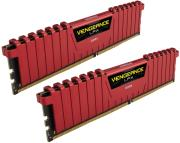 ram corsair cmk16gx4m2b3000c15r vengeance lpx red 16gb 2x8gb ddr4 3000mhz dual kit photo