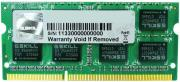 ram gskill fa 1600c11s 8gsq 8gb so dimm ddr3 1600mhz cl11 for mac photo