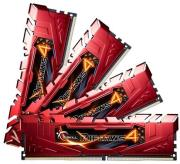 ram gskill f4 2133c15q 16grr 16gb 4x4gb ddr4 2133mhz ripjaws 4 red quad channel kit photo