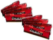 ram gskill f3 14900cl9q2 32gbzl 32gb 8x4gb ddr3 pc3 14900 1866mhz ripjawsz 8 channel kit photo