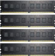 ram gskill f4 2133c15q 32bnt 32gb 4x8gb ddr4 2133mhz value nt quad channel kit photo