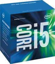 cpu intel core i5 6600 330ghz lga1151 box photo