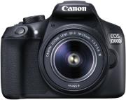canon eos 1300d kit ef s 18 55mm dc iii photo