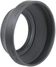 nikon hr 2 screw on rubber lens hood photo