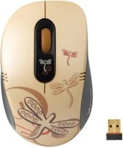g cube a4 g7e 60n enchanted nature 24ghz ultra far wireless optical mouse photo