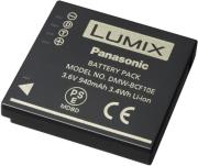 panasonic dmw bcf10 id secured battery photo