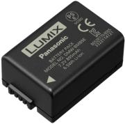 panasonic dmw bmb9e lithium ion battery photo