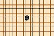g cube a4 gsp 19b mad for plaid beige trim to fit notebook skin 154  photo