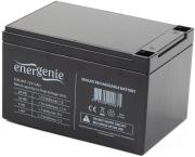 energenie bat 12v12ah battery 12v 12ah photo