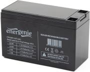 energenie bat 12v75ah battery 12v 75ah photo