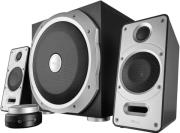 trust 20872 byron 21 subwoofer speaker set black silver photo