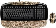 g cube lux leopard gksl 2173b wired keyboard and mouse combo photo