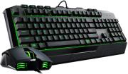 pliktrologio coolermaster devastator ii green photo