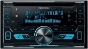 kenwood dpx 5000bt photo
