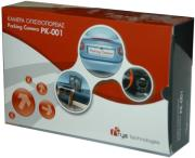 PK 001 WIRELESS PARKING CAMERA
