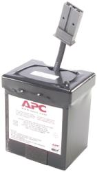 apc rbc30 replacement battery cartridge photo