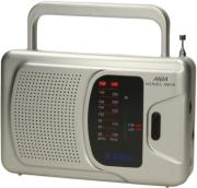 eltra radio ania 3 silver photo