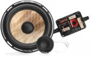 focal kit ps 165f 2 way component kit 165mm 140w photo