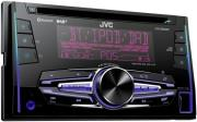 jvc kw db92bt incl dab antenna photo