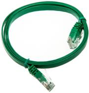 inline patch cable flat u utp cat6 1m green photo