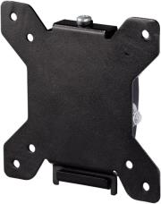 hama 118611 motion tv wall mount xs 26 black photo