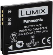panasonic dmw bck7e lithium ion battery pack for select panasonic lumix photo