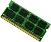 qnap accessory ram 8gb ddr3 1600mhz so dimm photo